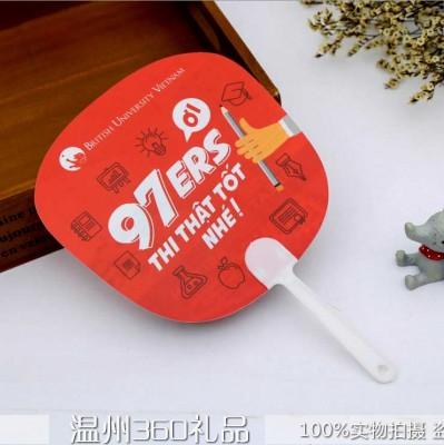 广告扇厂家订做中长柄扇 PP塑料广告扇子批发 促销扇可定制Logo
