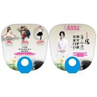 广告扇 定做 厂家500把  广告扇子 定制 PPO型塑料扇 异形宣传扇