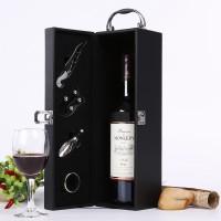 葡萄酒盒 单支皮盒高档礼盒包装盒定做单只红酒箱红酒盒子红酒盒