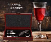 高档红酒葡萄酒开瓶器套装木盒五件套酒具套装开瓶器起子