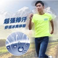 定制运动速干T恤定制户外宣传服广告衫订制活动衫文化衫t恤工作服定做
