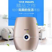 飞利浦加湿器HU4902家用卧室智能定时无水雾迷你办公空气加湿器