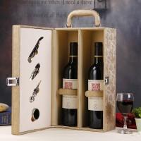 葡萄酒盒双支装皮质红酒盒子拉菲礼品盒葡萄酒盒红酒皮盒红酒包装