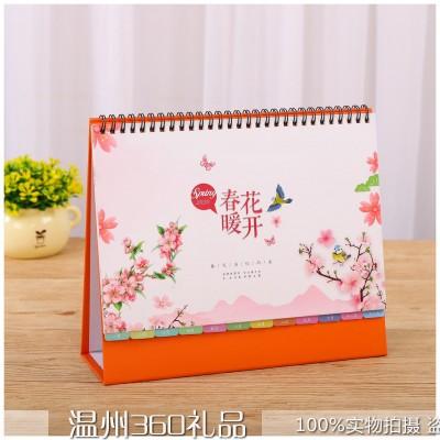 2020年鼠年台历十四张时尚花边韩式台历纸架木架 春暖花开