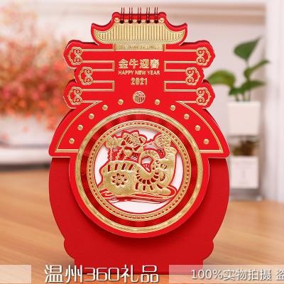 2021中国风牛年创意简约新年办公定制订做企业宣传可印广告logo