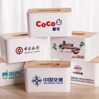 抽纸巾盒定制印logo广告创意高档饭店餐巾纸盒订制图案雕刻文字